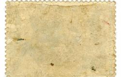 Papir za tiskanje poštanskih maraka