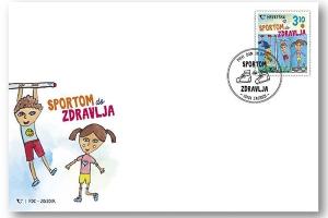 Dječja poštanska marka Sportom do zdravlja
