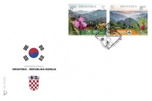Hrvatska - Koreja, zajedničko izdanje