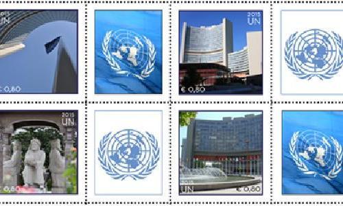 Marke Ujedinjenih Naroda - mogućnosti sakupljanja